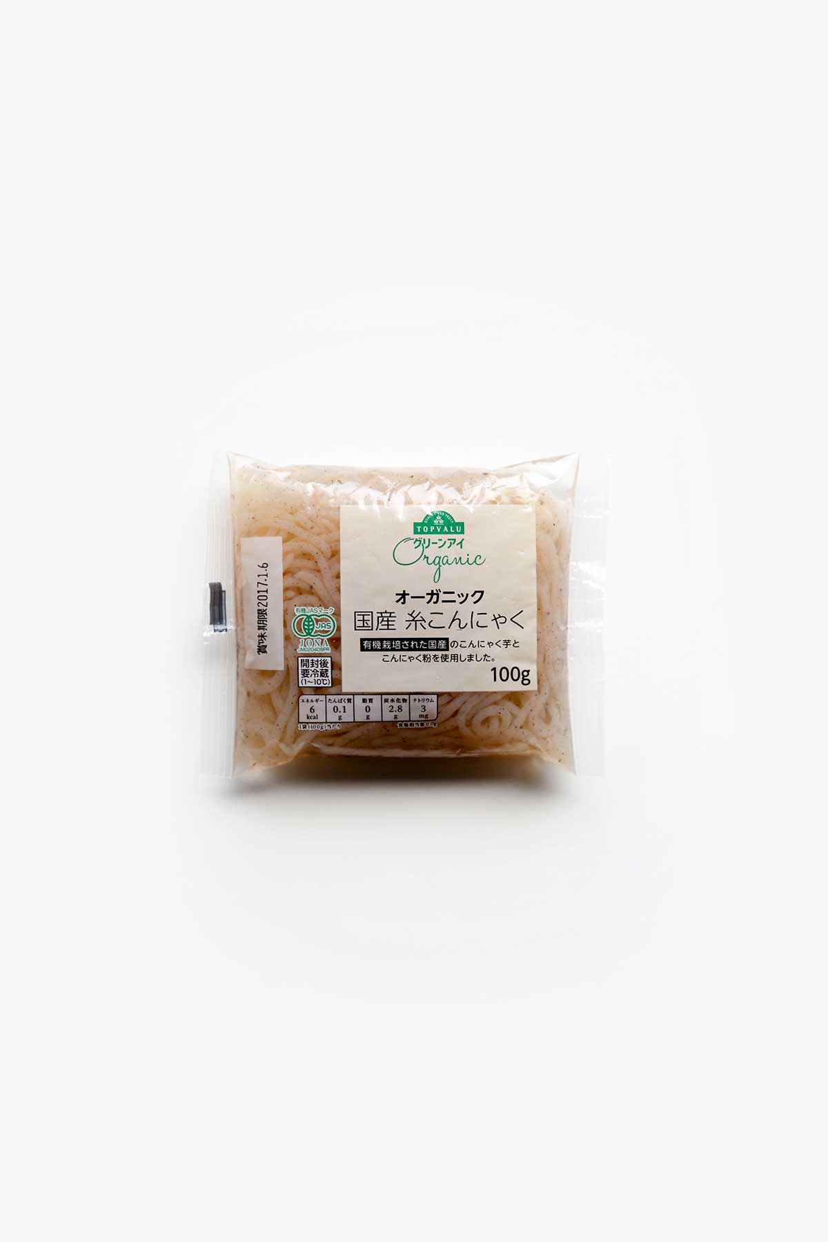 Shirataki Noodles and Keto in Japan, Konnyaku Low Carb Pasta