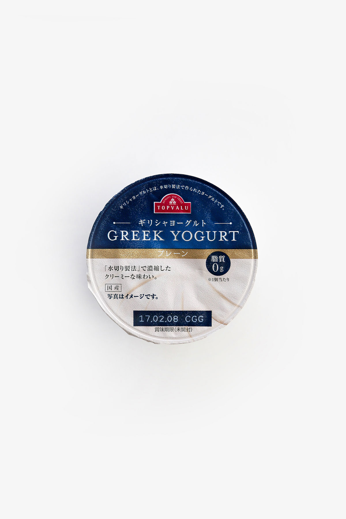 Keto Yoghurt, a guide to keto foods for low carb. keto, keto ingredients, keto foods, keto dairy, ketogenic diet, ketogenic dairy, keto shopping list, low carb, low carb foods, low carb dairy, lchf, lchf foods, lchf dairy