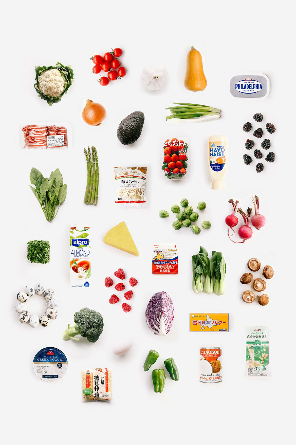 My Keto Fridge A Guide To Low Carb Ingredients Happy Keto